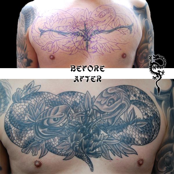Da Tonk Tattoo